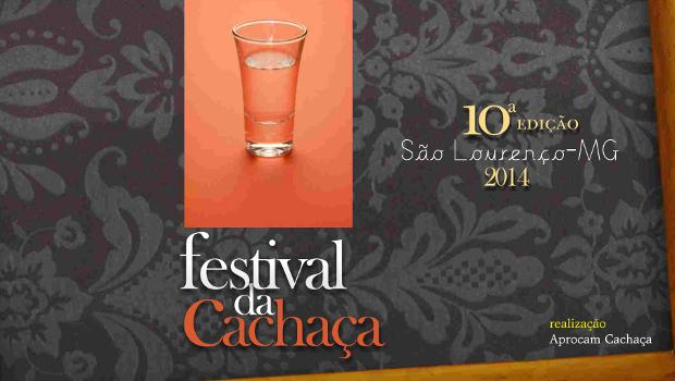 Festival da Cachaça de São Lourenço